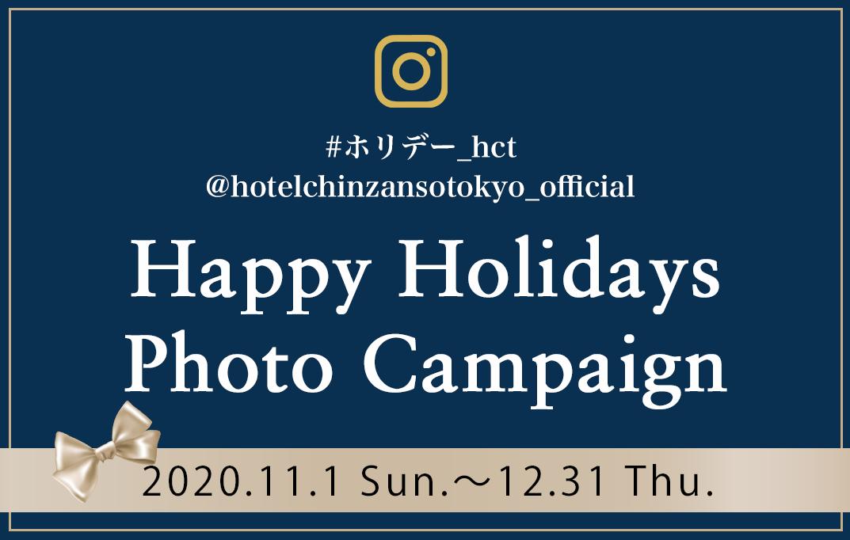 #sakura_htc @hotelchinzansotokyo_official
