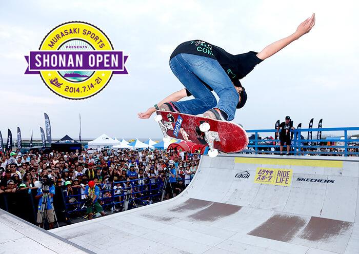 湘南オープン SHONAN OPEN 2014
