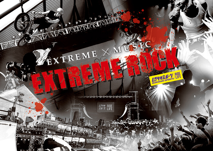 a-nation EXTREME ROCK 2014